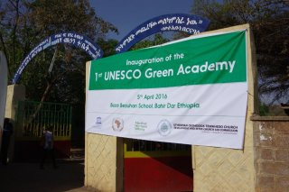Green Academy Lake Tana